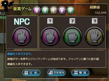 20111127_2.JPG